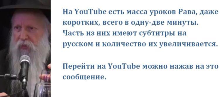 Заставка видео Рава2